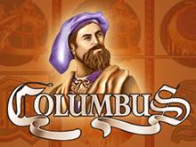 Аппараты Вулкана и автомат Columbus