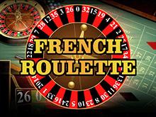 Онлайн-игры Французская Рулетка на деньги
