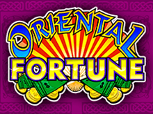 Слот Oriental Fortune от компании Microgaming предлагает сорвать куш